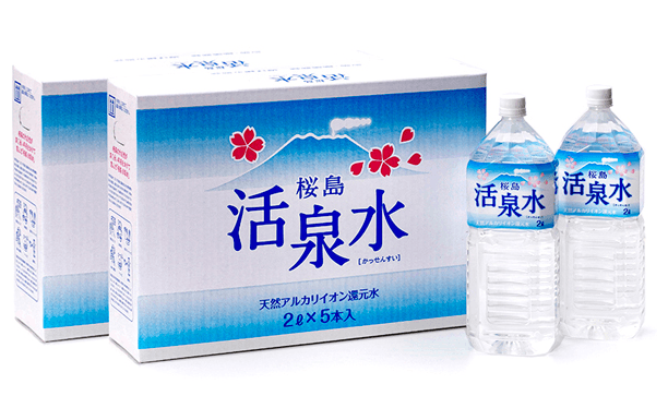 桜島 活泉水